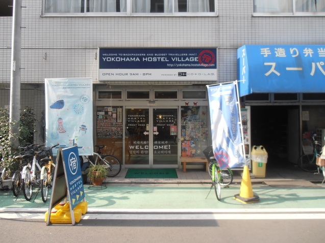 yokohama hostel village