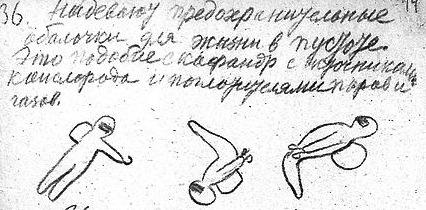 432px-Tsiolkovsky_Album_44